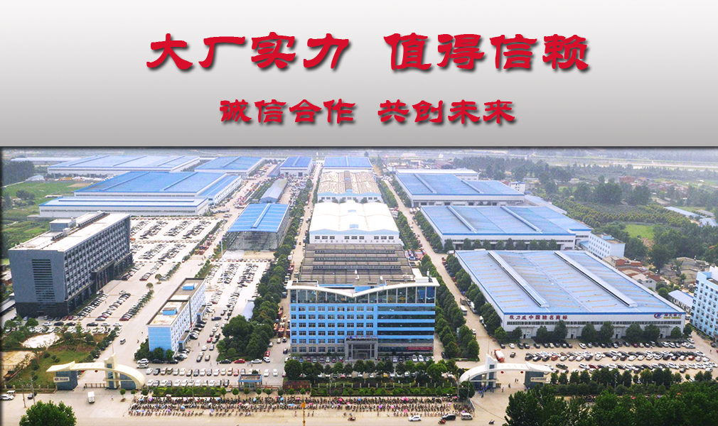 程力汽车集团2020年9月中国民营企业500强的排名提升了83位