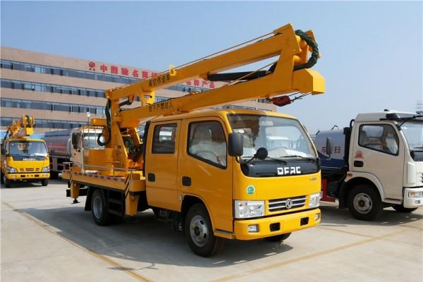 (12-16米)东风双排·折叠臂高空车