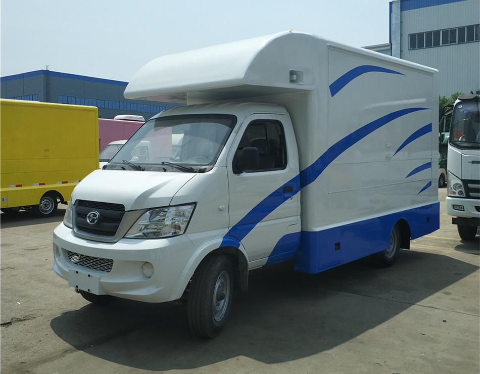 (厢长3.2米)北汽昌河 售货车