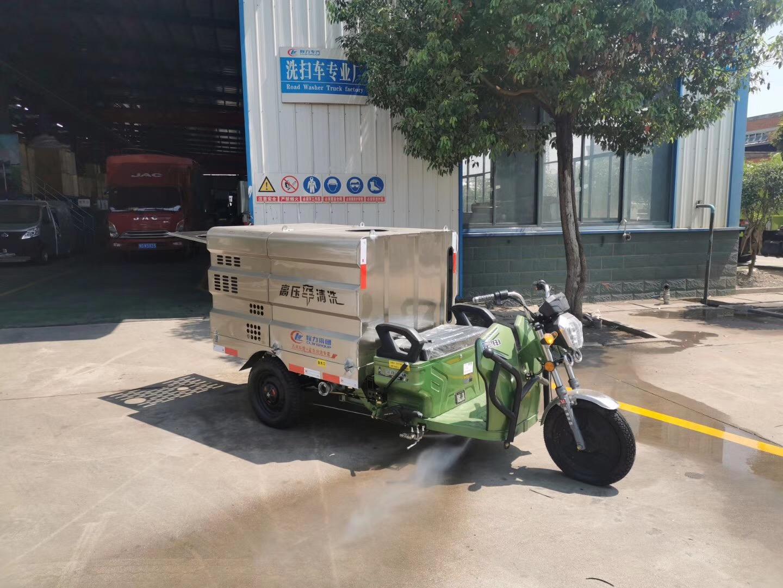 (600升)电动三轮清洗车