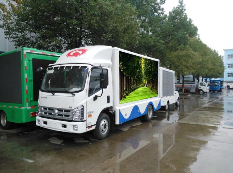 【6.8平方】福田康瑞H2 宣传车