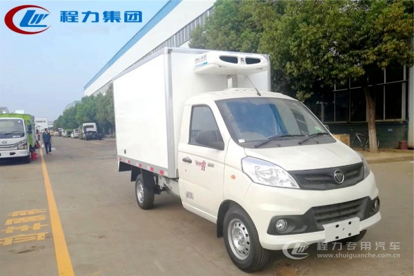 国六·福田祥菱V(厢长2.8米)冷藏车