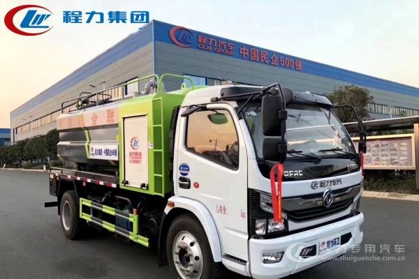 国六【水2.7方/污7方】东风D7 清洗吸污车