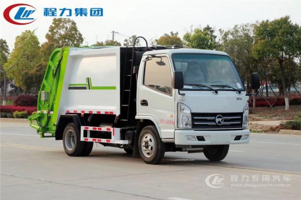 国六【4立方 蓝牌】凯马 压缩垃圾车