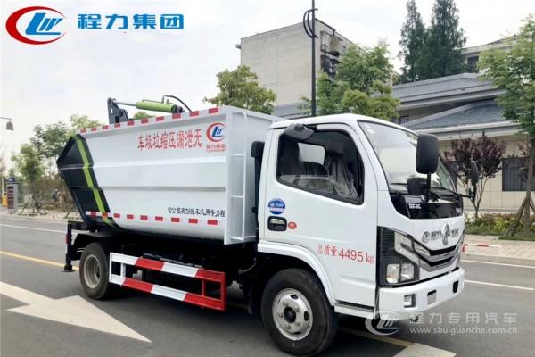 国六【7方】东风D6 无泄漏垃圾车