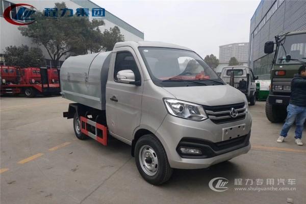 国六·长安【3方 蓝牌】厢式垃圾车