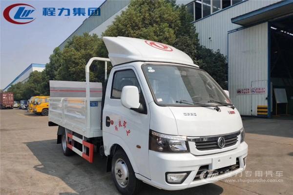 国六·东风途逸【15桶 蓝牌】桶装垃圾车