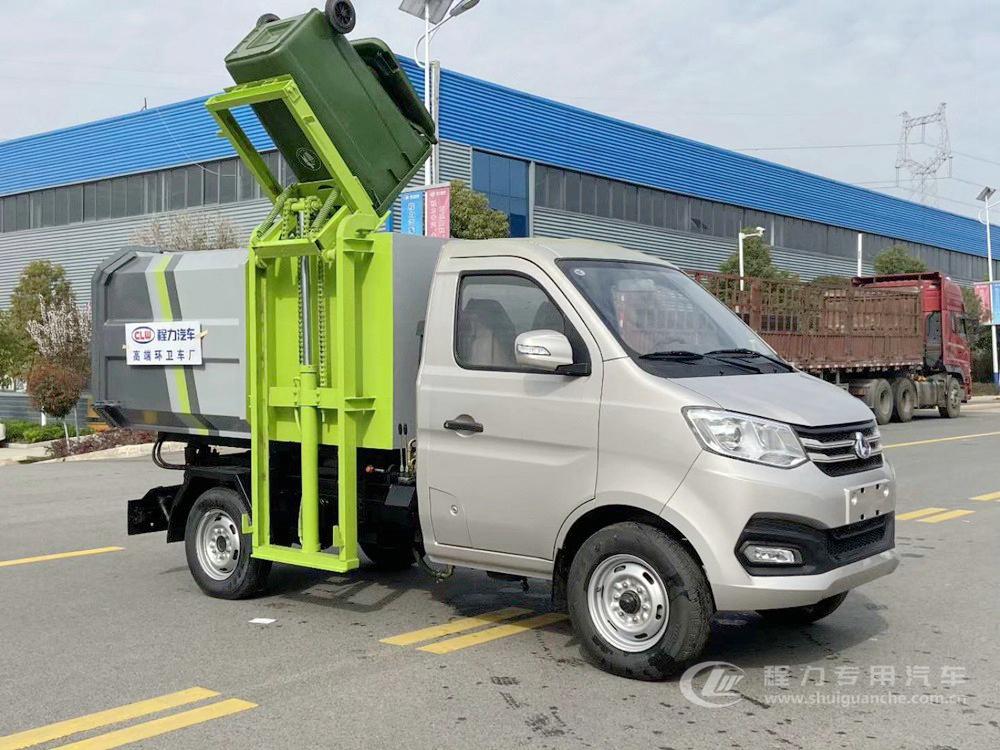 国六【3方 蓝牌】长安 挂桶垃圾车