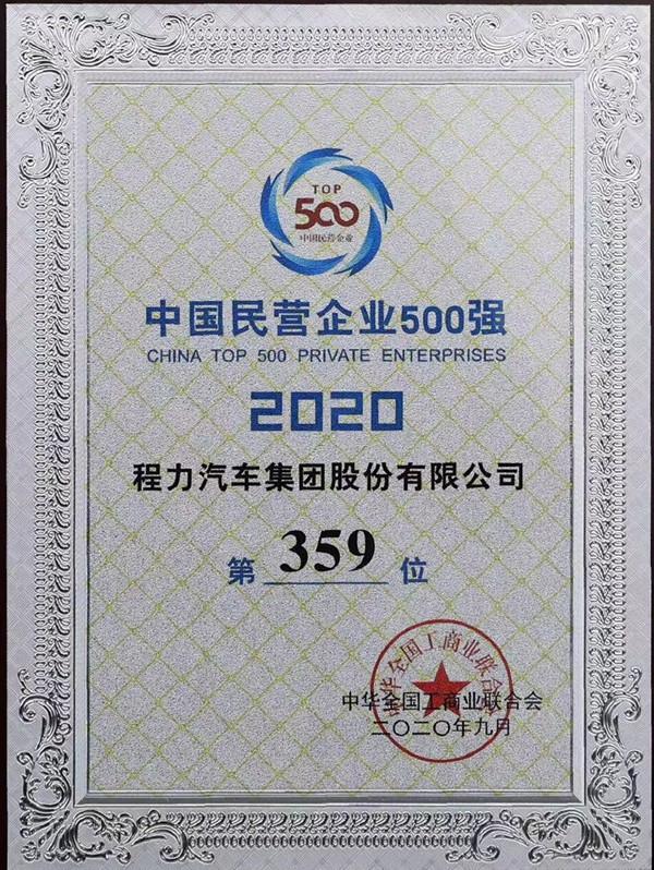 微信图片_20201015080707.jpg