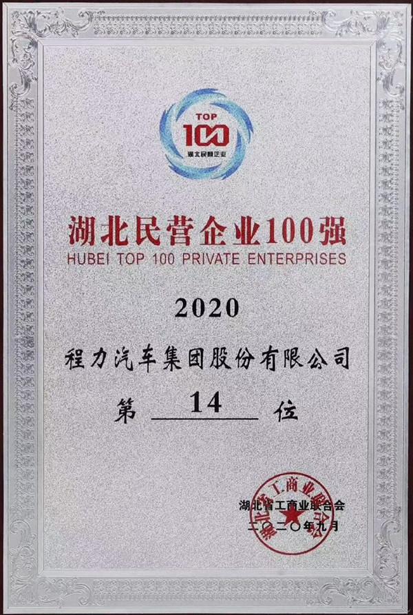 微信图片_20201015080724.jpg
