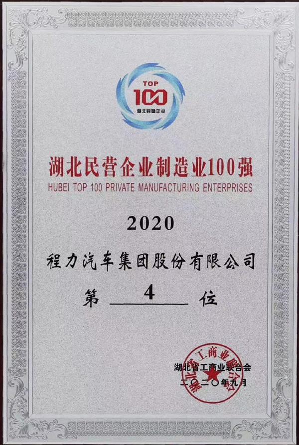 微信图片_20201015080718.jpg